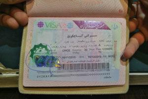 Пример визы, вклеенной в паспорт в аэропорту Имам Хомейни