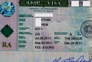 Гостевая виза в Армению.
