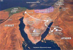 Гора Синай.