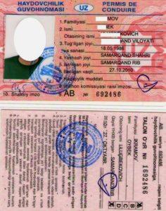Водительское удостоверение в Узбекистане.