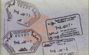 Синайская виза-штамп