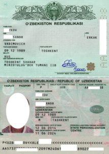 Биометрический паспорт гр-на Узбекистана.