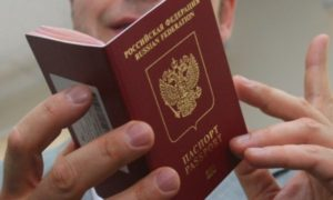 Загранпаспорт в Армению.