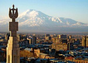 Ереван - столица Армении.