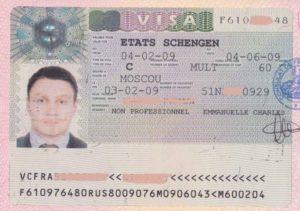 Краткосрочная шенгенская виза в Монако.