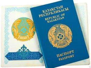 Паспорт гр-на Казахстана.