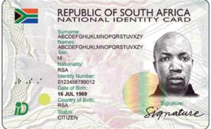 ID карта гражданина ЮАР