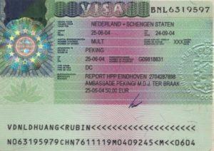 Шенгенская мультивиза дает право на посещение Румынии