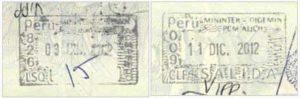 Въездной и выездной безвизовые штампы Перу (ставятся в аэропорту)