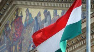 Закрывается инвестиционная программа HRB Program по получению ПМЖ в Венгрии