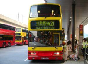 Из аэропорта Гонконга на автобусе.