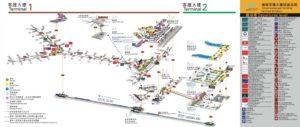 Схема аэропорта Гонконга (все картинки на данном сайте можно увеличить: кликните для увеличения картинки).