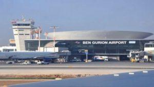 Аэропорт Бен-Гурион.