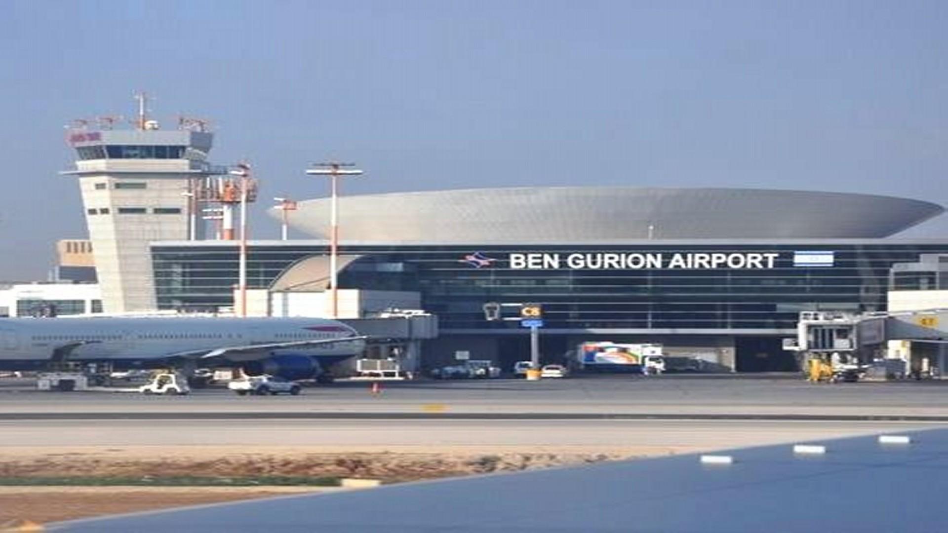 Купить билет на самолет в аэропорту бен гурион сколько стоит билет на самолет до татарстана