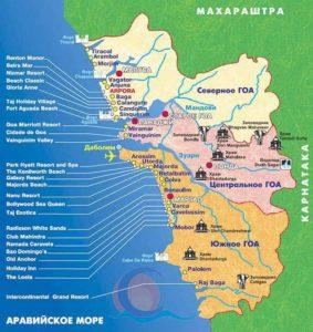 Карта ГОА с расположенными на ней отелями.