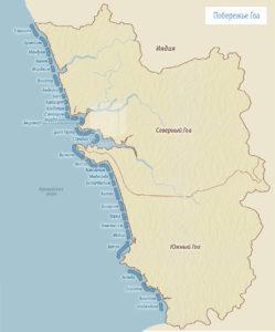 Карта пляжей на ГОА.