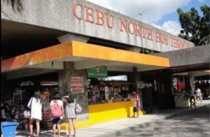 Себу-Сити северный автовокзал