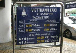 Стойка с ценами в аэропорту.