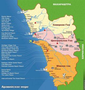 Северный и Южный Гоа на карте