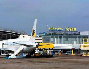 Главный киевский аэропорт - Борисполь