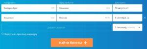 Покупаем дешевые билеты в Азию в 2018 году (от 18200 рублей! )