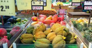 Цены в Китае в 2017 - дорого ли жить в стране?