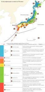 подробная карта климата Японии