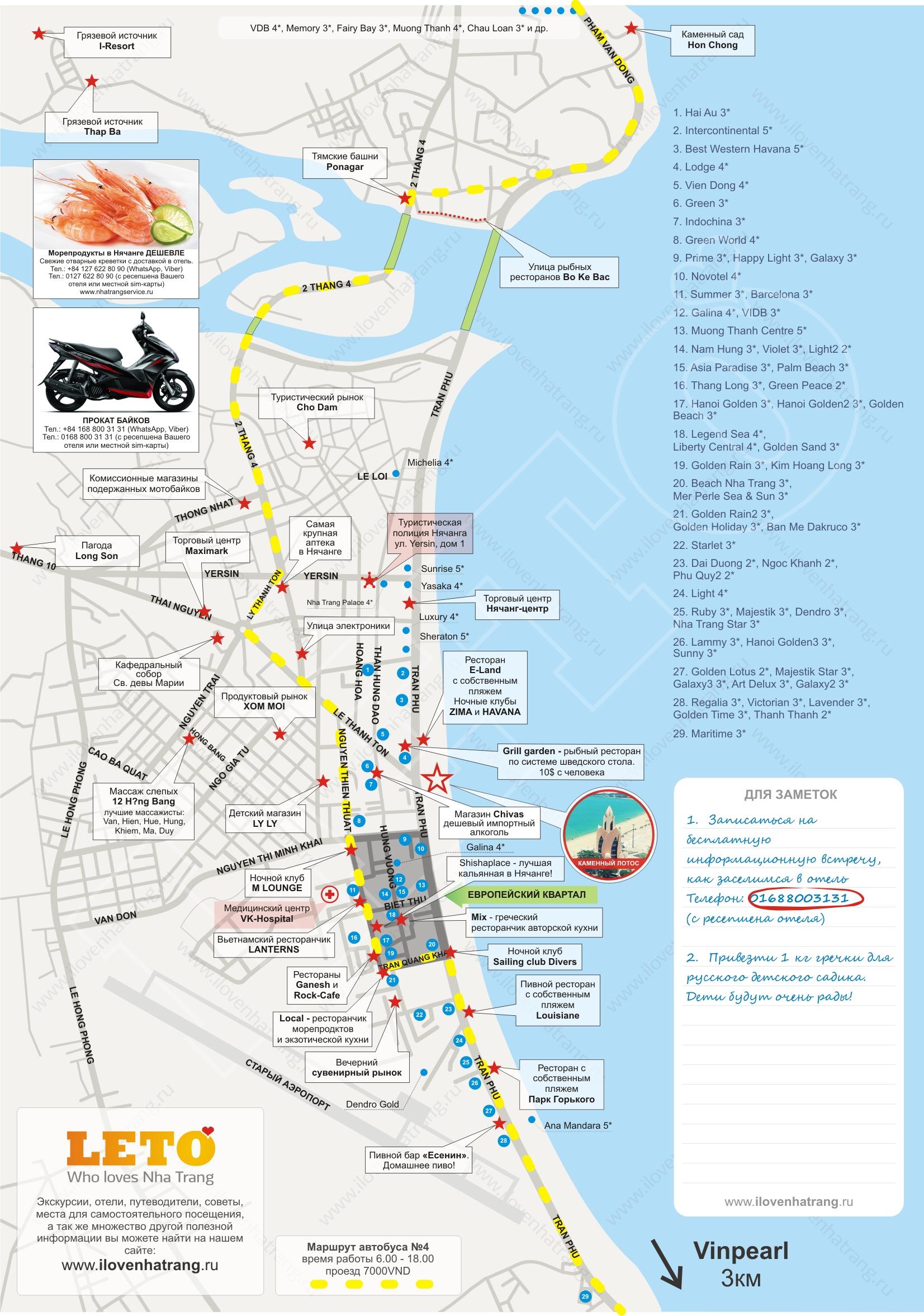 3 карта автобусных маршрутов и остановок в нячанге.