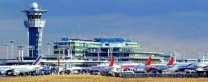 Аэропорт Орли, Париж