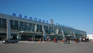 Как доехать до аэропорта Толмачево в Новосибирске и вернуться в город?