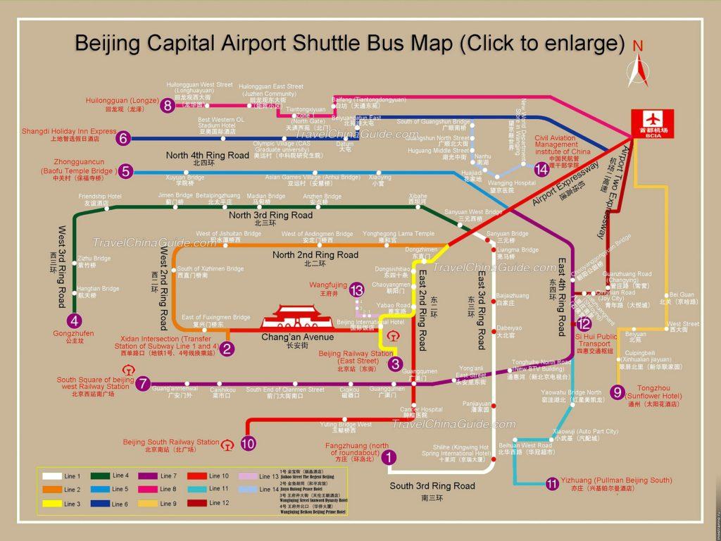 Рынок как добраться от пекинского вокзала до аэропорта полной версии: Правильное