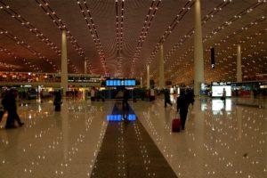 Международные аэропорт Пекина.