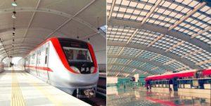 Express в Аэропорту Пекина.