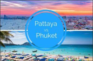 Где лучше отдыхать в Паттайе или Пхукете? Цены, отзывы, советы.
