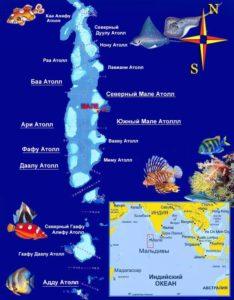 Мальдивы - карта островов.