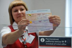 Презентация проездных документов для осуществления смешанных пассажирских перевозок в Крым.