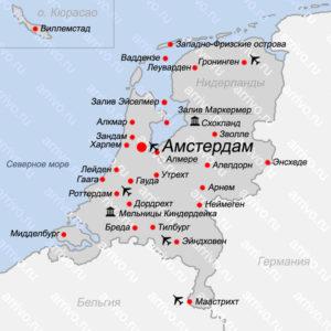 Карта Нидерландов.