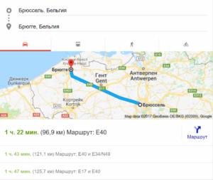 Как добраться из Брюсселя в Брюгге.
