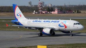 Уральские авиалинии начнут полеты Москва-Варшава.
