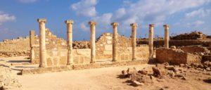 Археологический парк, Пафос