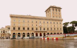 Palazzo Venezia в Риме