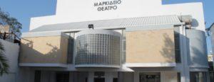 Markideio Theatre, Пафос