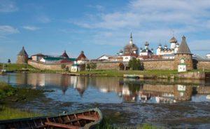 Отдых по России в ноябре