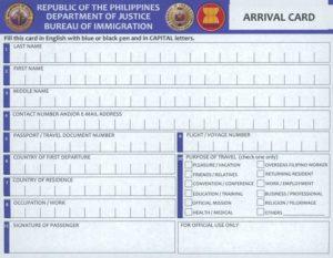 Миграционная карта, ее выдают на борту самолета, предоставить необходимо на паспортном контроле.