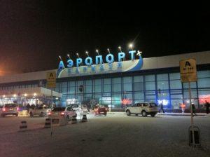 Аэропорт Барнаула - как добраться до Алтая