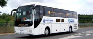 Автобус из аэропорта Стамбула Ататюрк