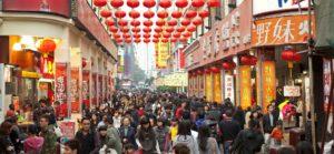 Улица в Китае - путешествуем самостоятельно