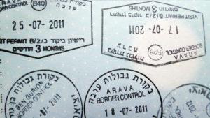 Пограничные штампы, которые ставят в паспорт при туристическом визите в Израиль