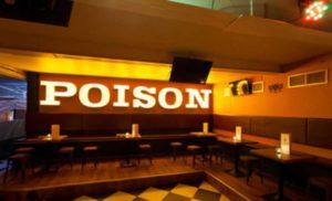 Караоке-бар Пойзон в Питере