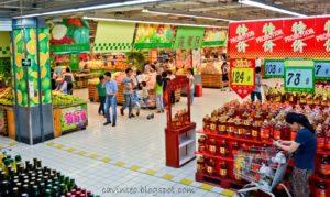 Суппермаркет в Китае